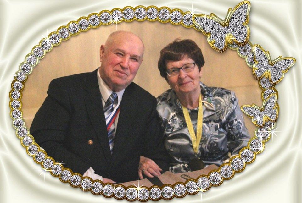 Картинки свадьба 60 лет